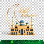 وکتور png ماه رمضان 28