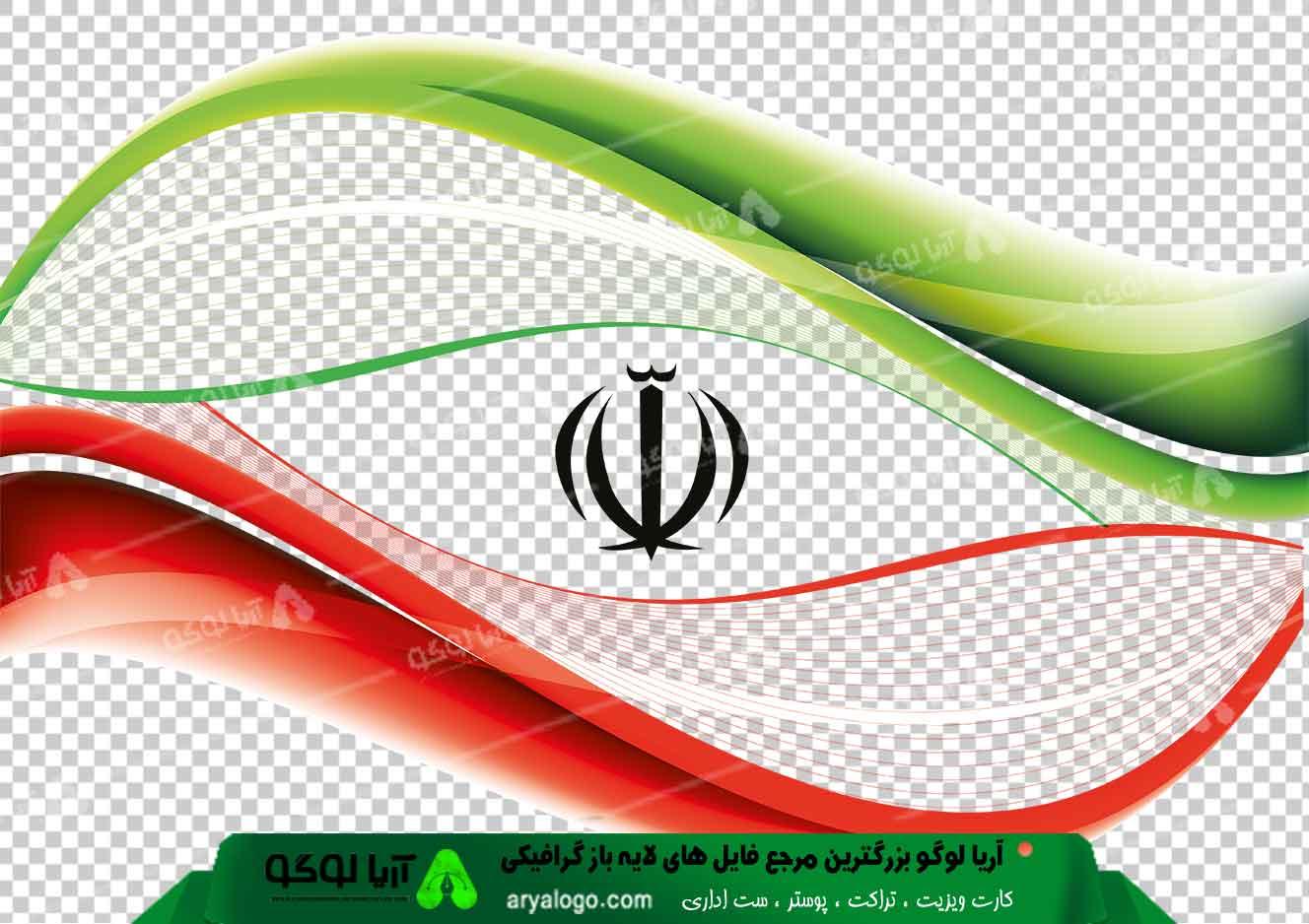 وکتور png پرچم ایران 12