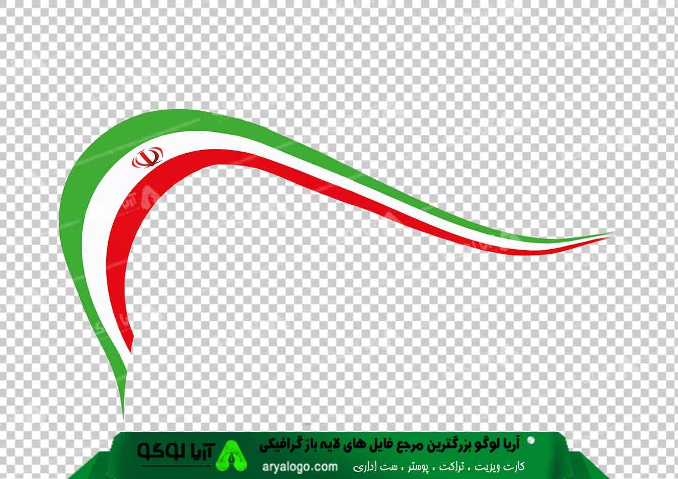 وکتور png پرچم ایران 14