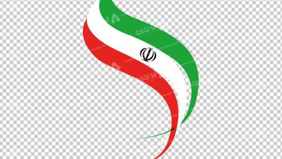 وکتور png پرچم ایران 20