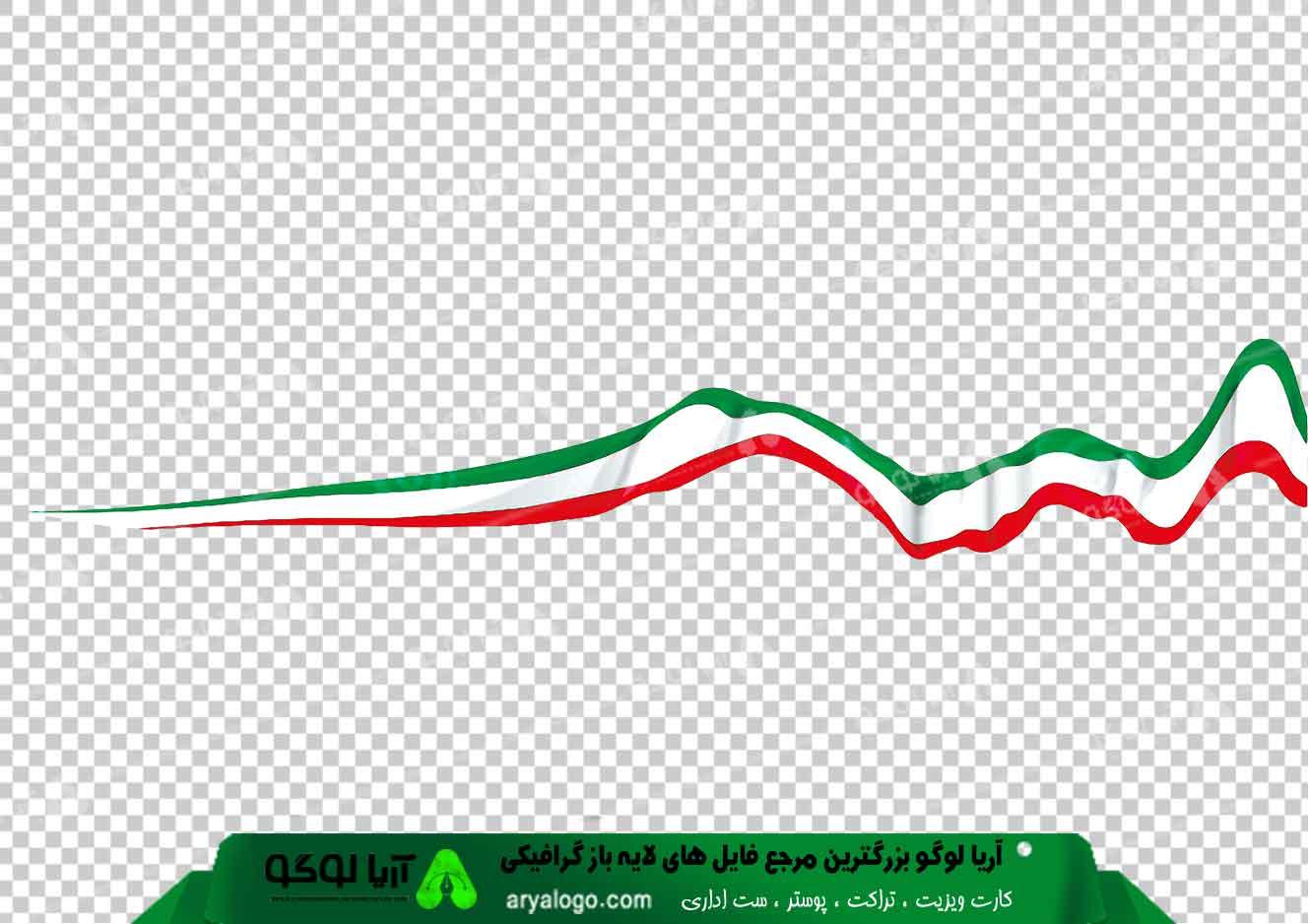 وکتور png پرچم ایران 21