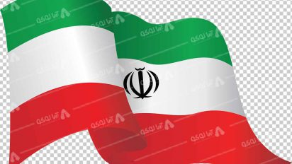 وکتور png پرچم ایران 30