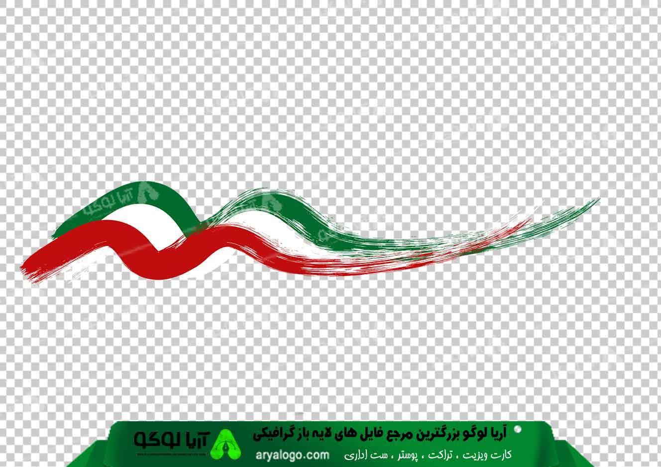 وکتور png پرچم ایران 8