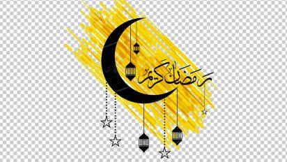 وکتور png ماه رمضان 32
