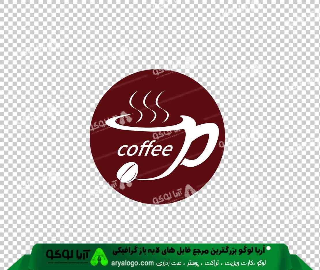 وکتور png کافه و قهوه 34