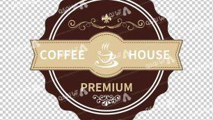 وکتور png کافه و قهوه 39