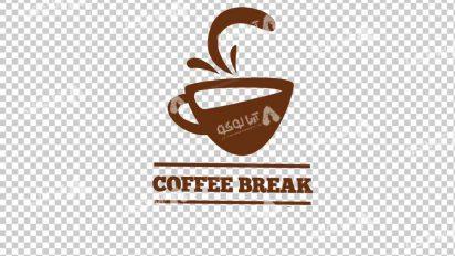 وکتور png کافه و قهوه 27