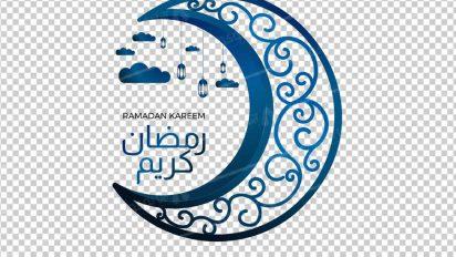 وکتور png ماه رمضان 27