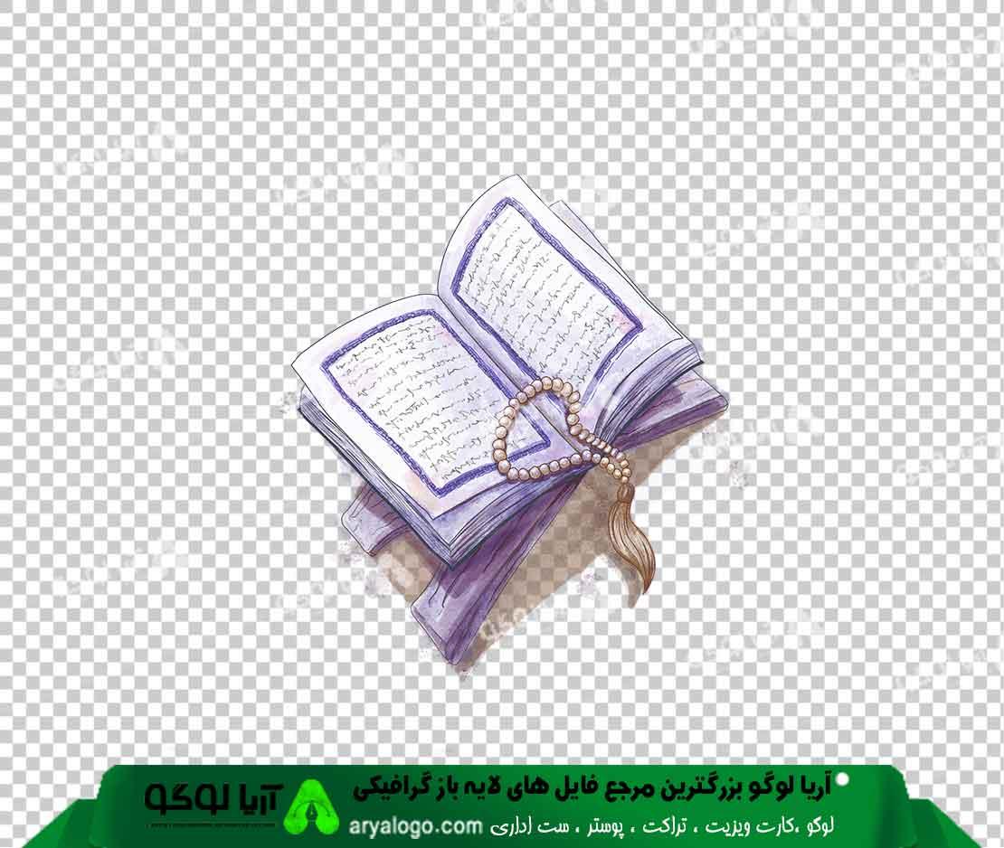 وکتور png قرآن کریم 3