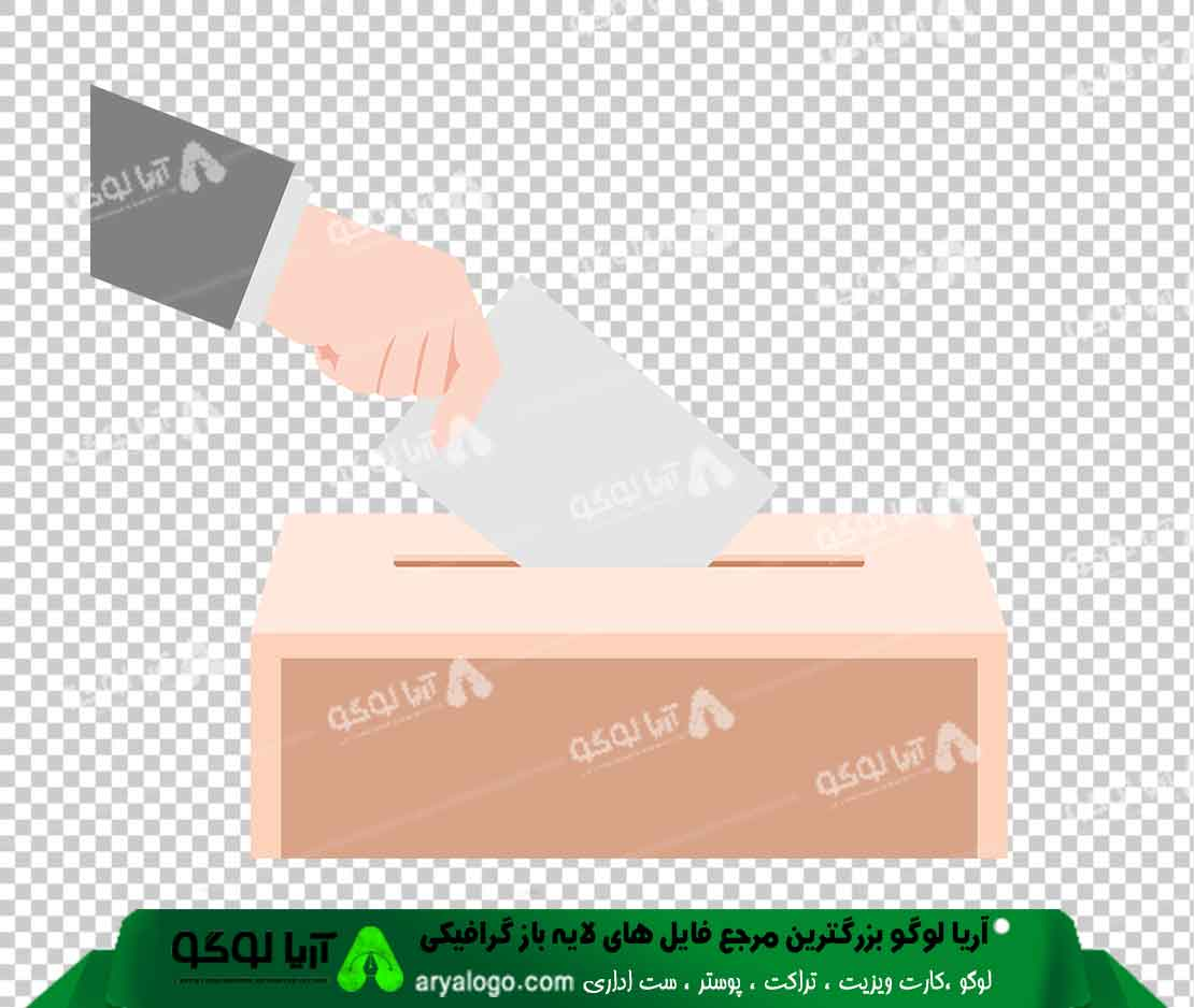 وکتور png انتخابات 2