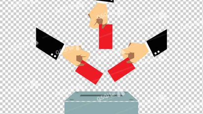 وکتور png انتخابات 7