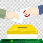 وکتور png انتخابات 8