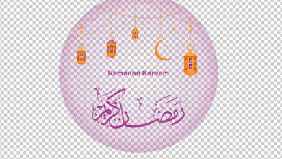 وکتور png ماه رمضان 38