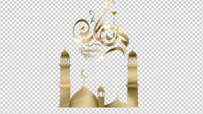 وکتور png ماه رمضان 39