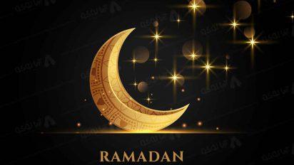 وکتور ماه رمضان 63