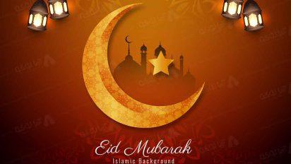 وکتور ماه رمضان 74