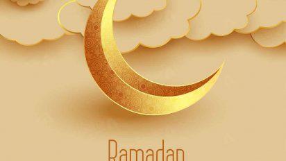 وکتور ماه رمضان 75