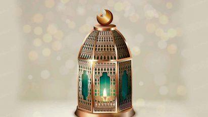 وکتور ماه رمضان 76