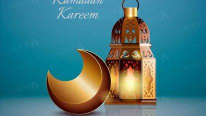 وکتور ماه رمضان 77