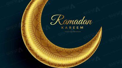 وکتور ماه رمضان 78