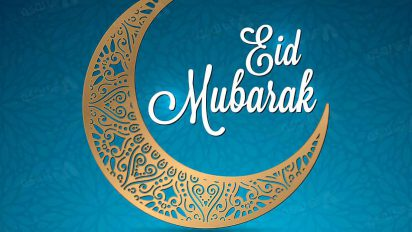 وکتور ماه رمضان 79