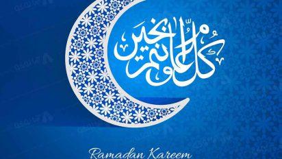 وکتور ماه رمضان 64