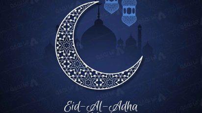 وکتور ماه رمضان 65