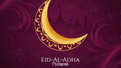 وکتور ماه رمضان 66