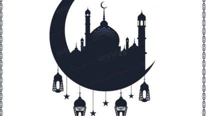 وکتور ماه رمضان 67
