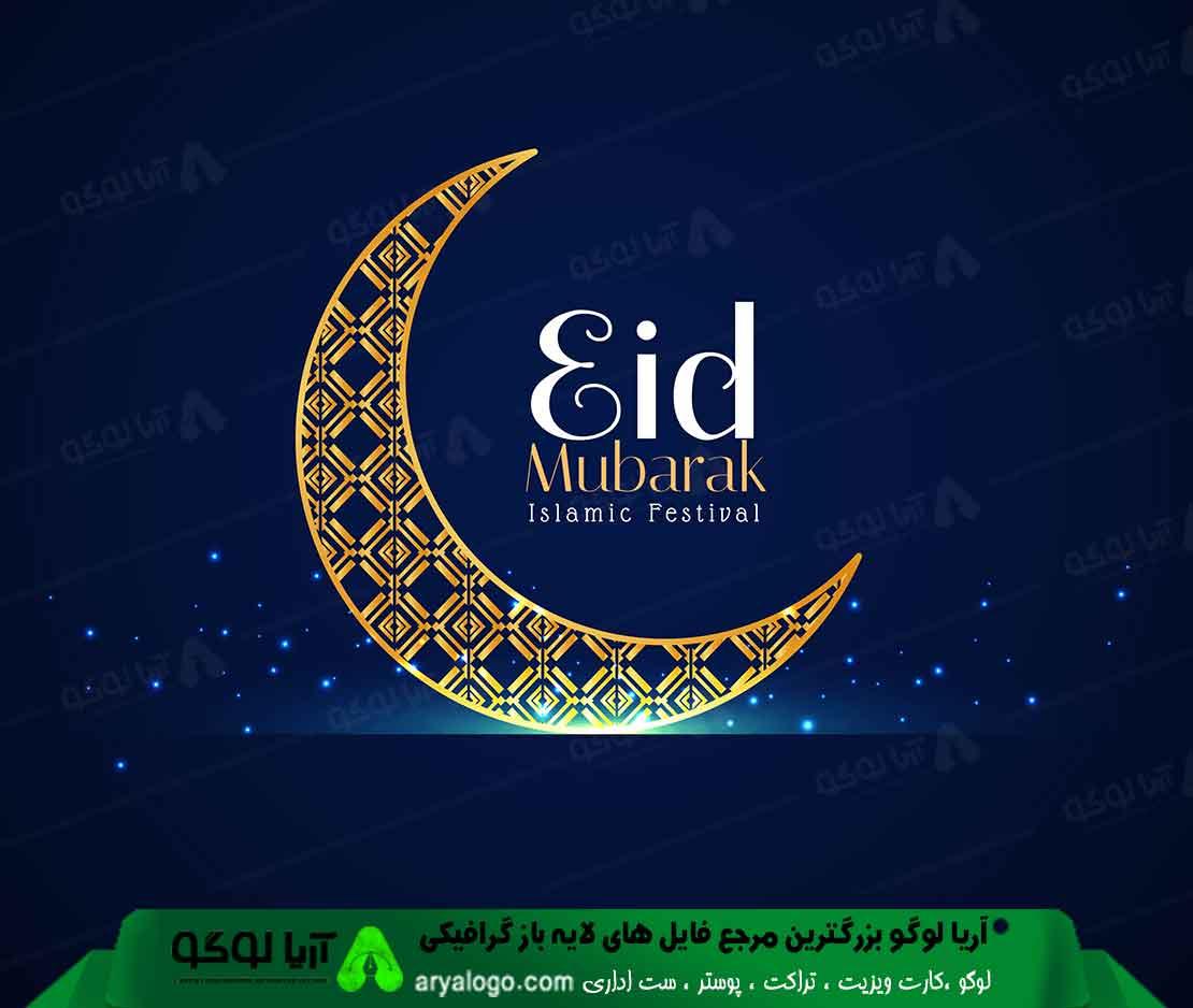 وکتور ماه رمضان 69
