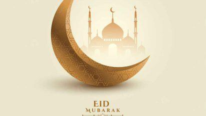 وکتور ماه رمضان 70