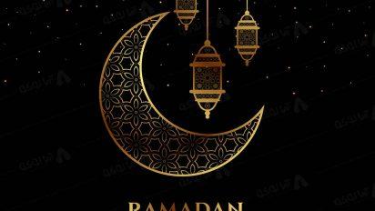 وکتور ماه رمضان 71