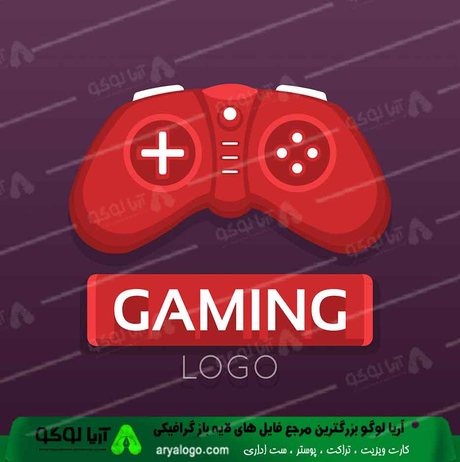 لوگو گیمینگ logo gaming طرح 13