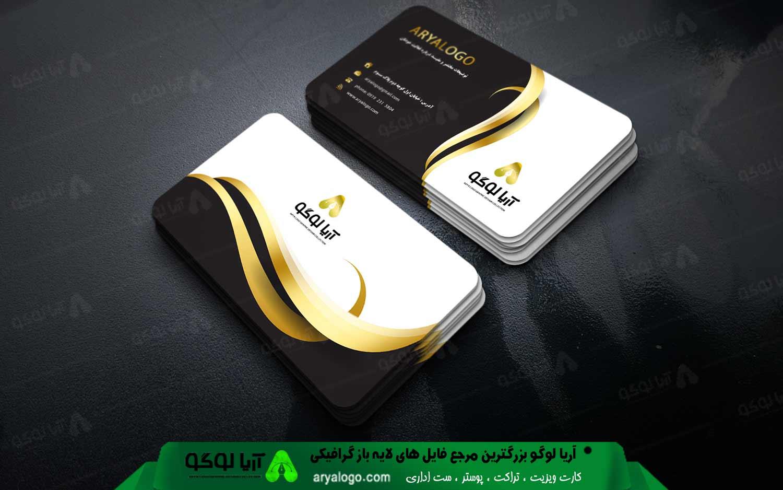 کارت ویزیت شخصی طلایی