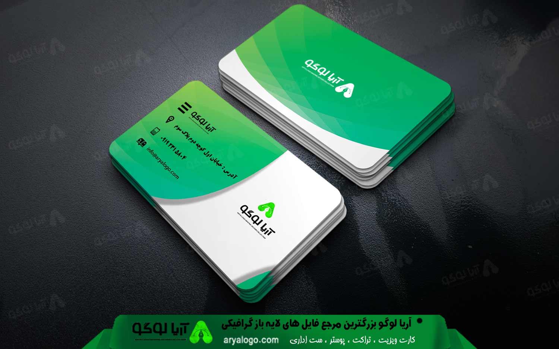 کارت ویزیت سلامت و پزشکی