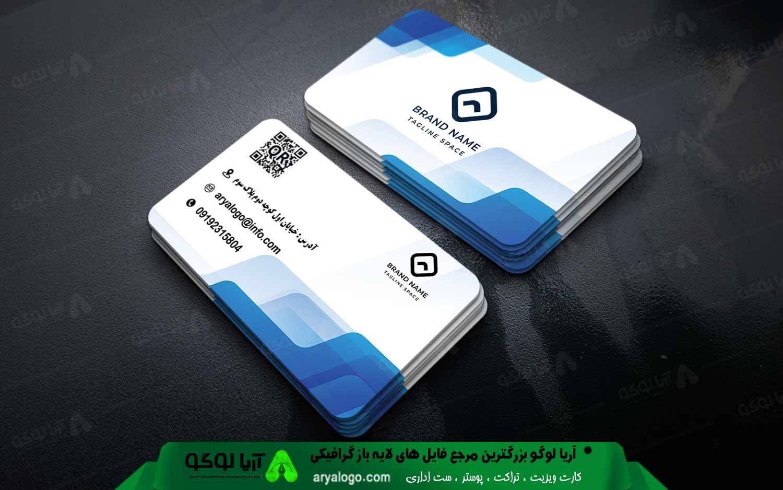 کارت ویزیت شرکتی طرح 4