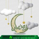 وکتور png ماه رمضان 11