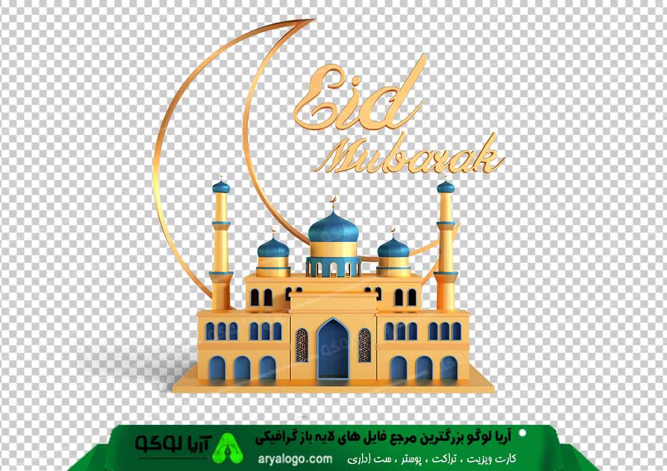 وکتور png ماه رمضان 14
