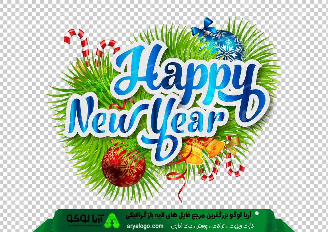 وکتور تبریک سال جدید
