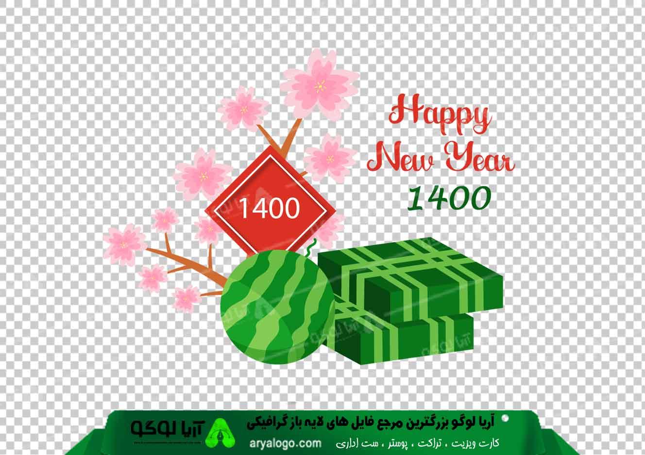 وکتور تبریک سال نو