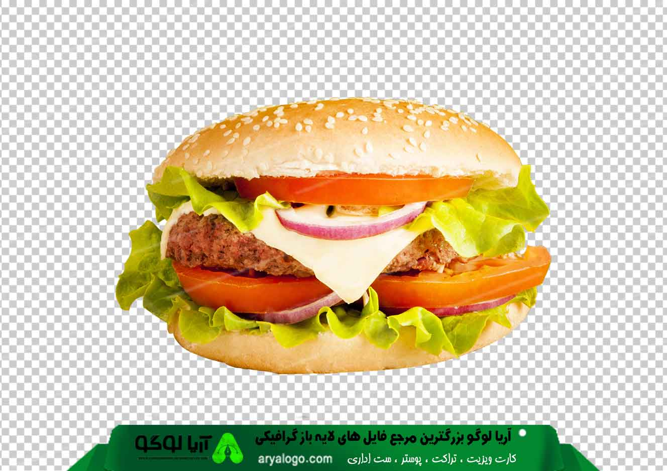 عکس png ساندویچ طرح 9