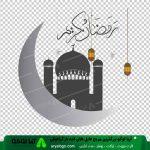 وکتور png ماه رمضان 8