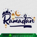 وکتور png ماه رمضان 9