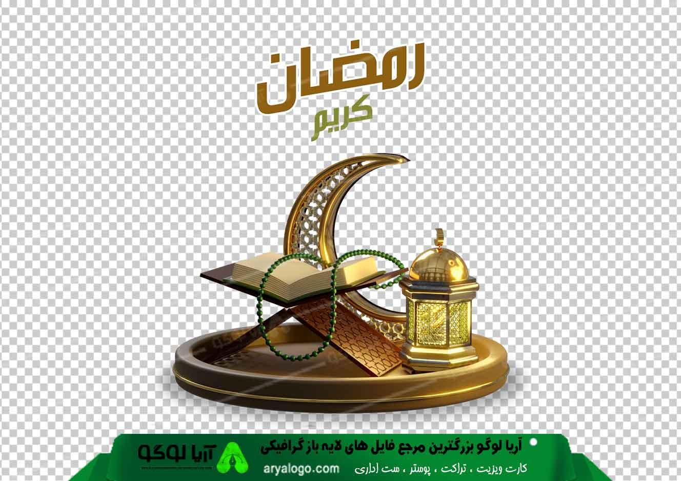وکتور png ماه رمضان 10
