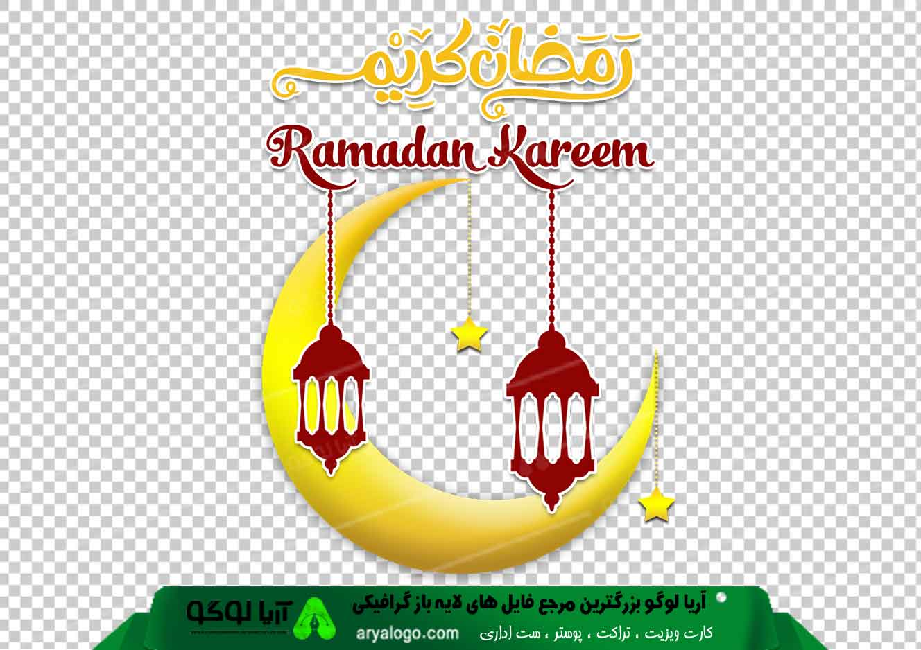وکتور png ماه رمضان 18